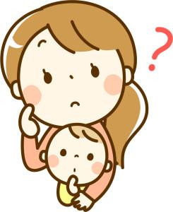 子供の誕生と学資保険